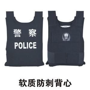 软质防刺衣|防刺背心|防弹衣
