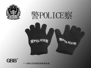 防割手套|防刺手套|警用手套