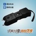 毒蝎TW10型带报警防身电棍|电棍