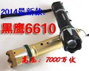 黑鹰6610型可调疝气灯高压电棍