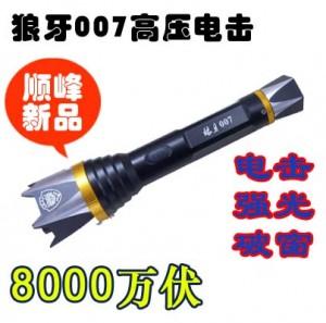 狼族007型高压电棍