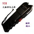 方型928高压火狐电棍|电棍