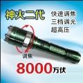 黑鹰超强8810型防爆高压电棍