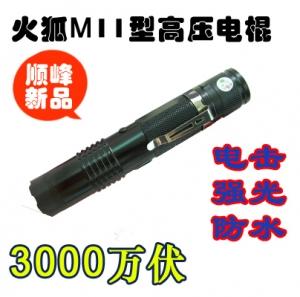 FOX-M11型强光高压电棍