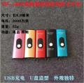 TW-1602迷你型高压电棒